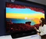 三星显示展出8K显示器和振动显示器的下一代显示技...