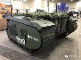 美媒擔憂武裝機器人可能傷害制造者