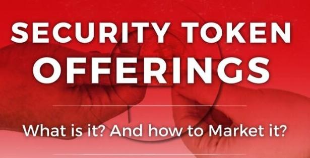 什么是实用代币和安全代币,他们有什么不同