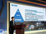 160亿!徐州再建一座晶圆厂!