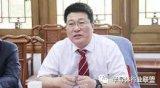 赵伟国:设计制造是产业突破关键,创新是引领发展第...
