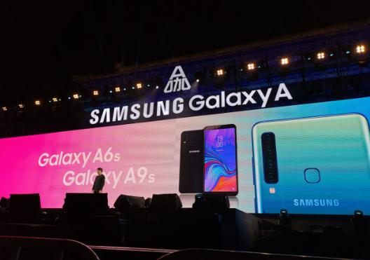三星Galaxy A9S以及Galaxy A6S...