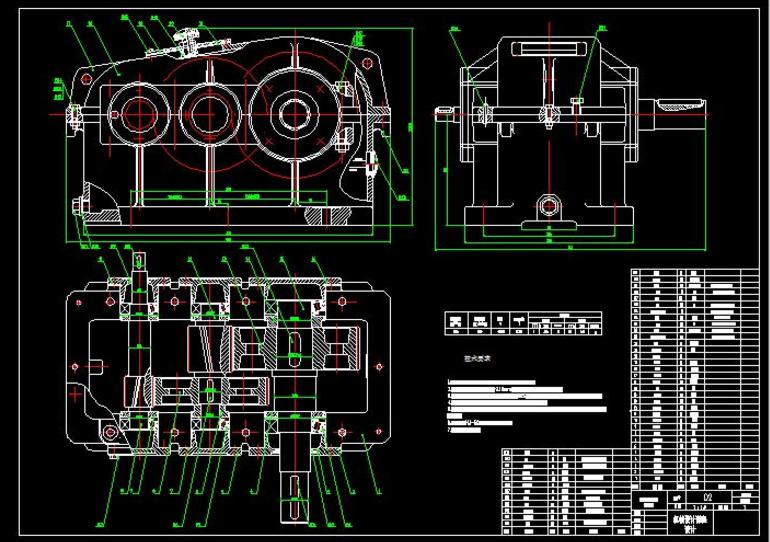圆柱齿轮减速机的拆卸方法及拆装顺序