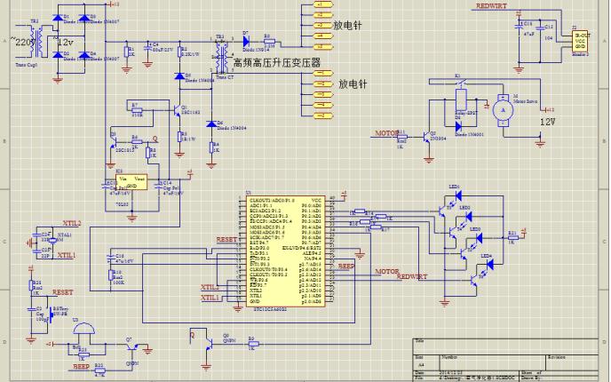 空气净化电路原理图资料免费下载