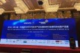 """人工智能造就了傳感器市場的巨坑 中國如何從""""坑""""..."""
