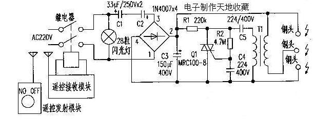 簡介遙控電子鞭炮工作原理