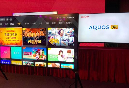 夏普正式发布8K系列电视新品,并在中国推出AIo...
