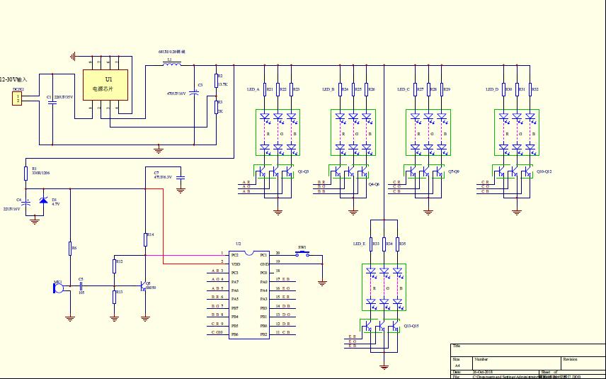 LED多彩灯旋转灯的程序和原理图资料免费下载