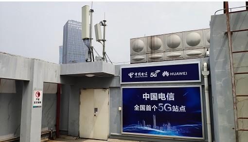 中国电信完成了5G SA独立组网试点开通,证明了...