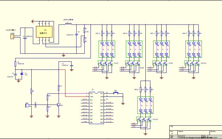 LED多彩声控旋转灯的详细资料合集免费下载