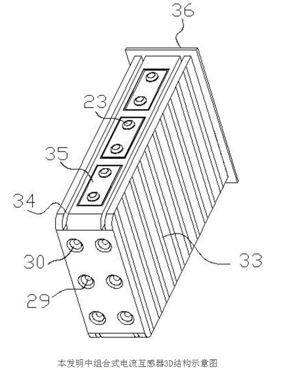 新型快速接线式组合智能电表的原理及设计
