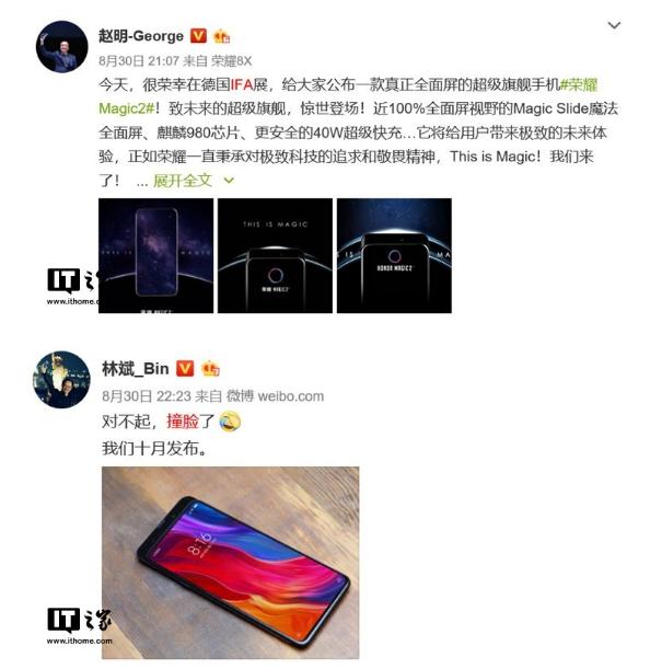 滑盖屏旗舰的对比:小米MIX 3/荣耀Magic...