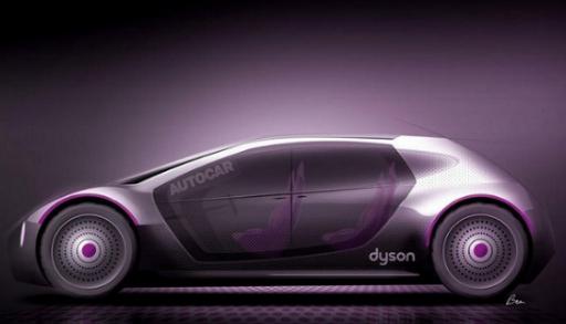 戴森将在新加坡选址生产制造电动汽车