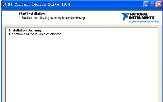 Multisim 10电路仿真软件御载后无法重新安装的问题如何解决方法概述