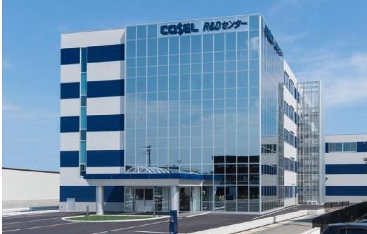 COSEL 宣布在日本富山成立新的研发创新中心