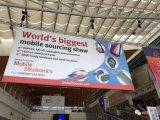环球资源展上的VR:爱奇艺、JDI首次参展