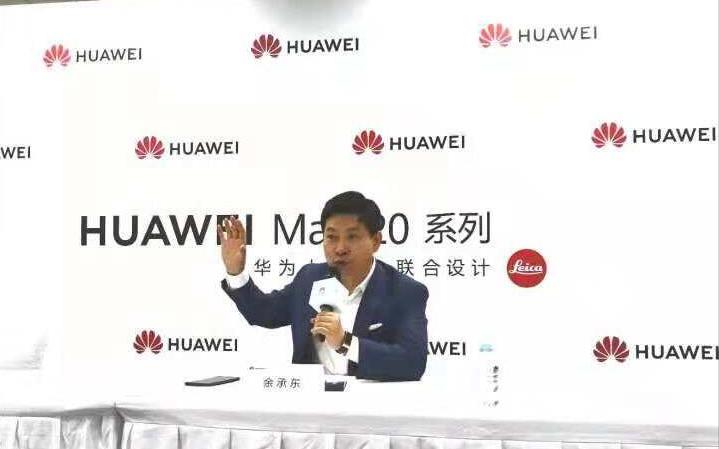 华为打通全球首个基于3GPP的5G毫米波商用Fi...