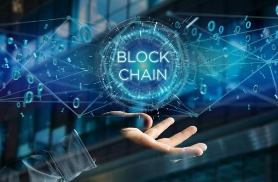 区块链技术的概念和重要性