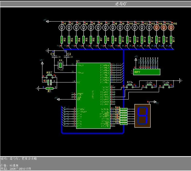 基于STM32單片機對跑馬燈的控制