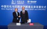 中国石油与巴斯夫在北京签署谅解备忘录