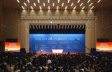 2018中国国际矿业大会上,智能矿山成为热门话题