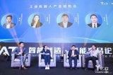 中国工业机器人的机会在哪?中国机器人到底行不行?