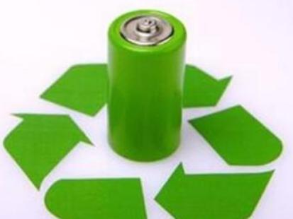 奥迪与优美科达成合作 将合作研发可以反复使用高压电池组件的闭环
