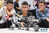 第二十屆中國機器人及人工智能大賽在佛山舉行