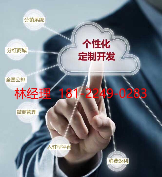 """号外!芯片超人荣获国际电子商情 """"年度杰出分销行业服务商""""奖"""