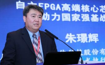 FPGA从电子设计的外围器件逐渐演变为数字系统的...
