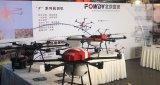新一代多旋翼工业级无人机迎来重大突破