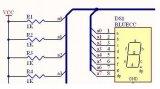 浅析单片机数码管电路中的上拉电阻