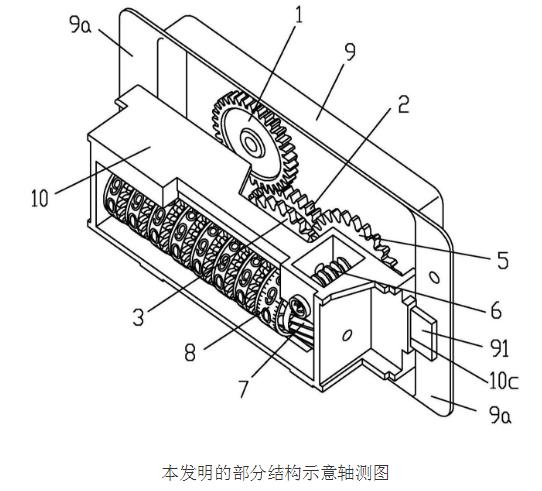 计数准确且具有防拆结构的燃气表的原理及设计