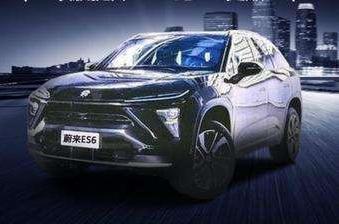 蔚来汽车加大新技术研发投入,意在生产更能让客户满...