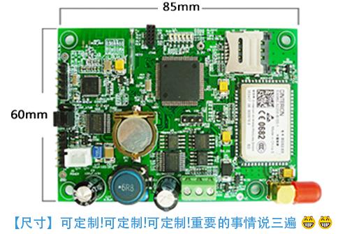 4G DTU嵌入式微功耗型通信模块介绍