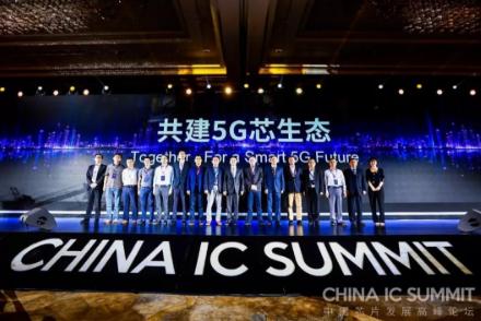 5G时代下,打造中国自主创新的AI芯片势在必行