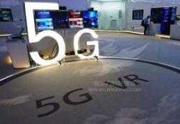 5G牌照发放 广电也来凑热闹