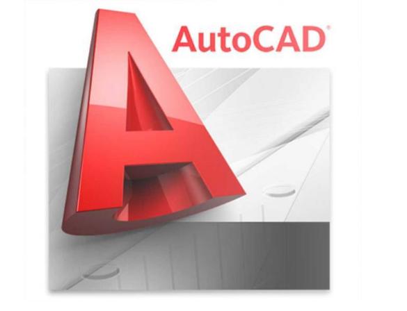 AutoCAD常用操作技巧分享