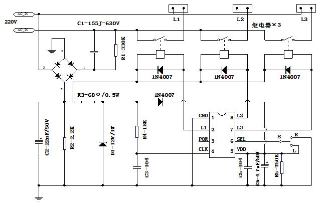 TC2608多功能分段开关电路的中文数据手册免费下载