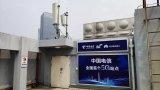 工信部專家考察中國電信獨立組網(SA)5G試驗網