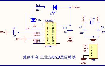 单片机开发板HL1V8.0电路原理图资料免费下载