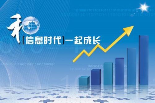 Point Topic宣布:全球固网宽带用户已经突破10亿