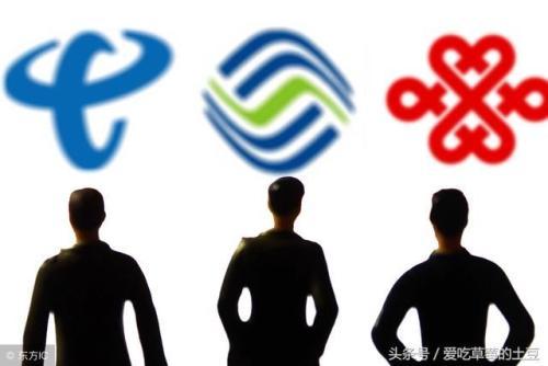 三大運營商在寬帶市場格局已定,中國移動全面領先