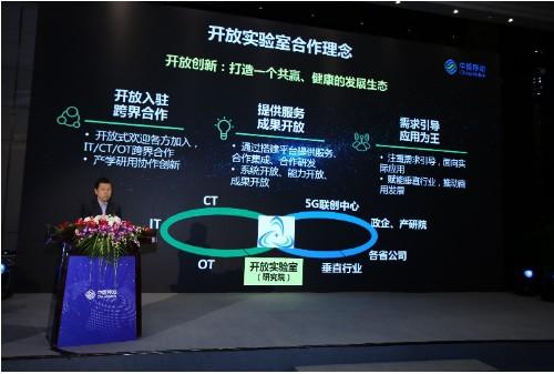 中国移动正全面建立边缘计算生态,到2020年边缘...