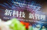 「YUE公司-数字化转型新范式」TOP50榜单揭...