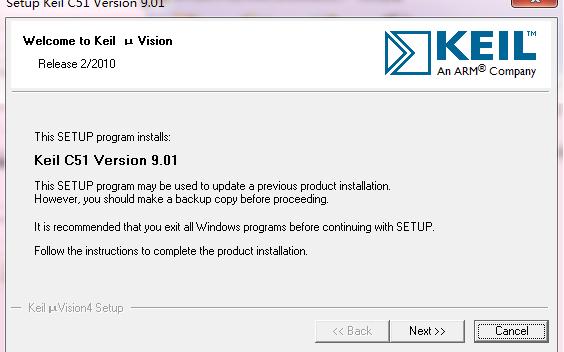 C51单片机开发工具Keil.UV4应用程序免费下载