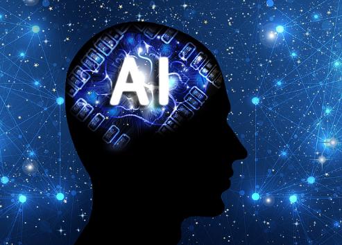 人工智能发展总体趋势研判及应用领域研究