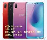三星针对中国市场推出定制版系列GalaxyA