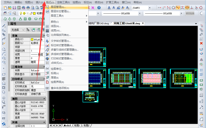 CAD布局图形无法选中CAD在布局画的图有些不能选择怎么办