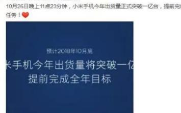 华为手机全球市场份额保持第二 小米手机销量增速全...
